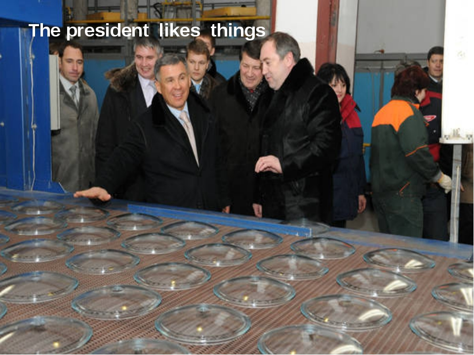 The president likes things