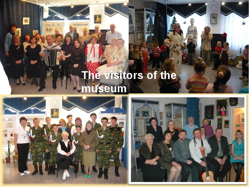 The visitors of the museum