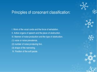 Principles of consonant classification: I. Work of the vocal cords and the fo