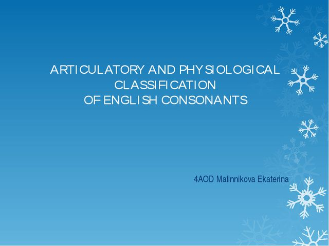 ARTICULATORY AND PHYSIOLOGICAL CLASSIFICATION OF ENGLISH CONSONANTS 4AOD Mali...