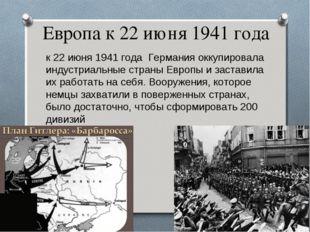 Европа к 22 июня 1941 года к 22 июня 1941 года Германия оккупировала индустри