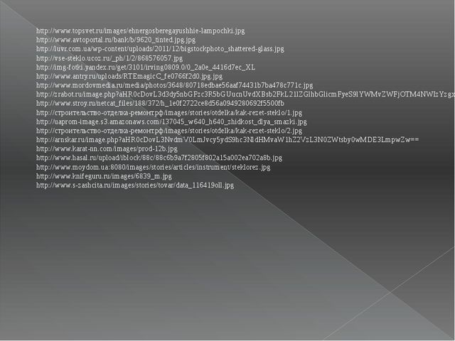 http://www.topsvet.ru/images/ehnergosberegayushhie-lampochki.jpg http://www.a...