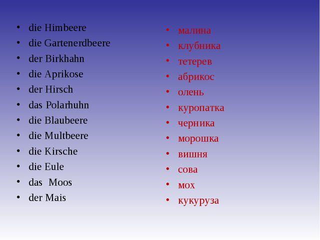 die Himbeere die Gartenerdbeere der Birkhahn die Aprikose der Hirsch das Pola...