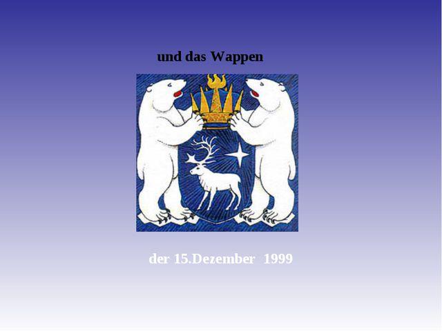 und das Wappen der 15.Dezember 1999