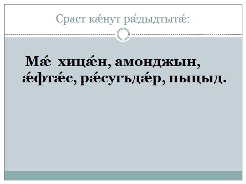 hello_html_1d50f4b8.png