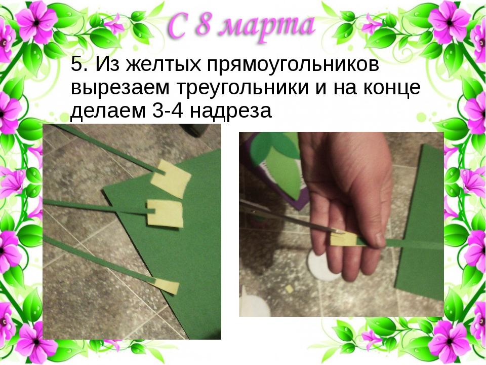 5. Из желтых прямоугольников вырезаем треугольники и на конце делаем 3-4 надр...