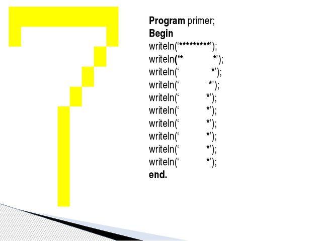 Program primer; Begin writeln('*********'); writeln('* *'); writeln(' *'); wr...