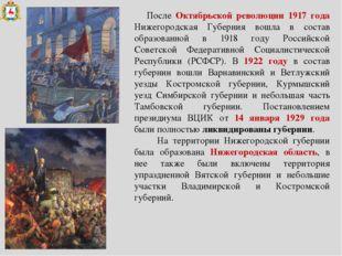 Иван Петрович Кулибин (1735-1818) – выдающийся механик -самоучка. Сын небогат