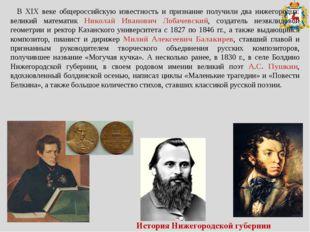 Болдино Макарьев- Желтоводский монастырь Дивеевский монастырь Достопримечател