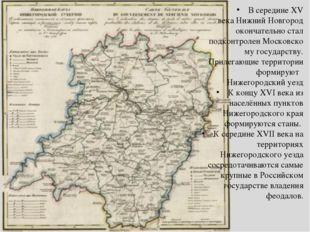 В серединеXV векаНижний Новгород окончательно стал подконтроленМосковском