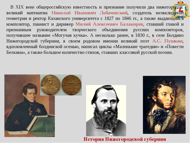 Болдино Макарьев- Желтоводский монастырь Дивеевский монастырь Достопримечател...