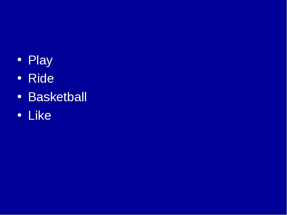 Play Ride Basketball Like