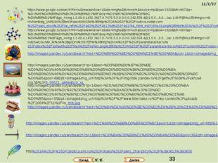 https://www.google.ru/search?hl=ru&newwindow=1&site=imghp&tbm=isch&source=hp&