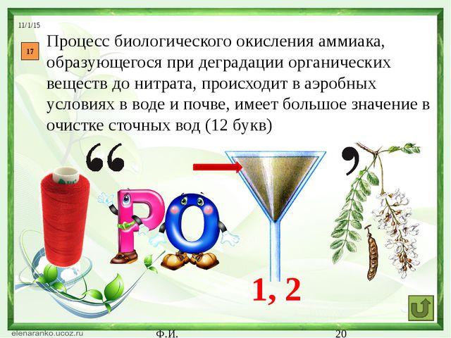 Интернет – ресурсы http://iconbird.com/view/6894_iconki_bowling_pins_bouling_...