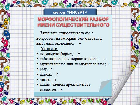 hello_html_m3740f30c.png