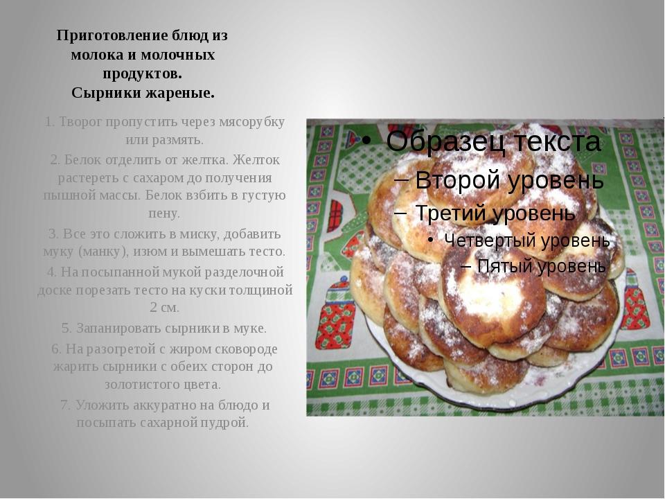 Рецепты продуктам фото