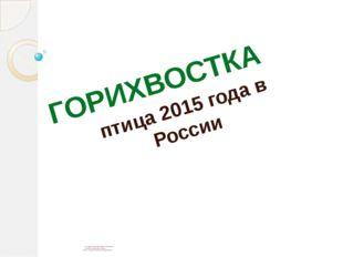 Составила Зинькова Ирина Яковлевна учитель начальных классов МБОУ г.Керчи РФ