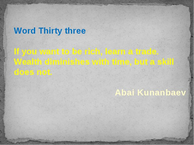 Word Thirty three If you want to be rich, learn a trade. Wealth diminishes wi...
