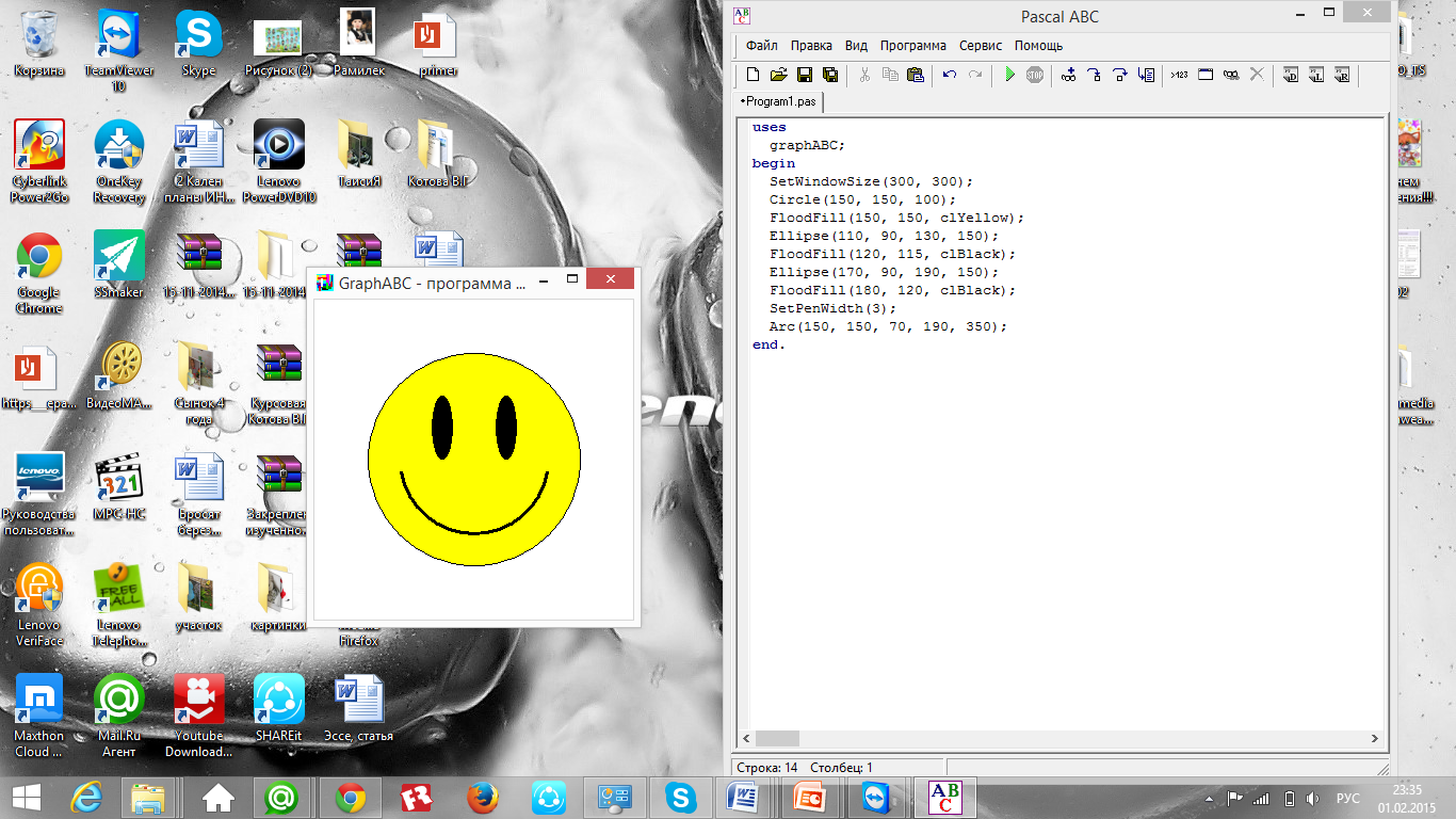 hello_html_m7c07fea2.png