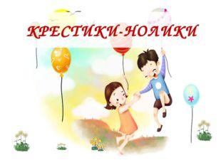 Слайд 2 http://aida.ucoz.ru