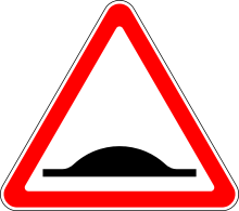 https://upload.wikimedia.org/wikipedia/commons/thumb/b/be/1.17_Russian_road_sign.svg/220px-1.17_Russian_road_sign.svg.png