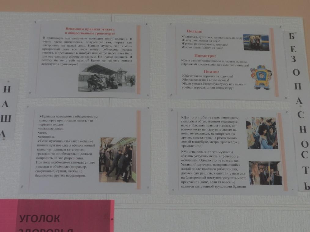 C:\Users\Наталья\Documents\DSC03515.JPG