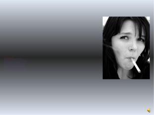 Почему же люди начинают курить?  Влечение к курению табак