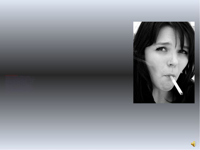 Почему же люди начинают курить?  Влечение к курению табак...