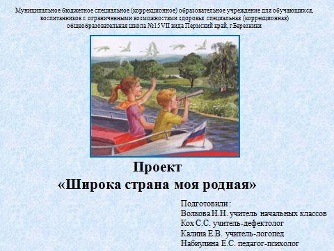 hello_html_370f60db.jpg