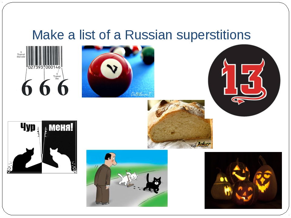 Make a list of a Russian superstitions