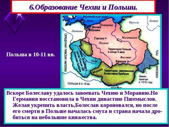6.Образование Чехии и Польши. Вскоре Болеславу удалось завоевать Чехию и Мора...