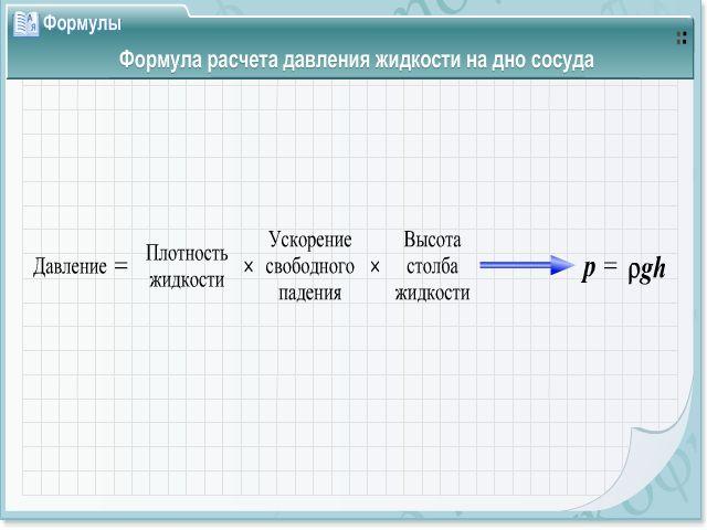 hello_html_1253bd77.jpg