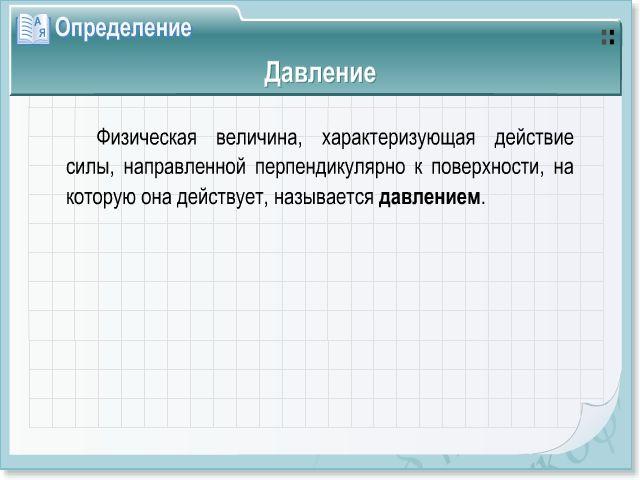 hello_html_3436780a.jpg