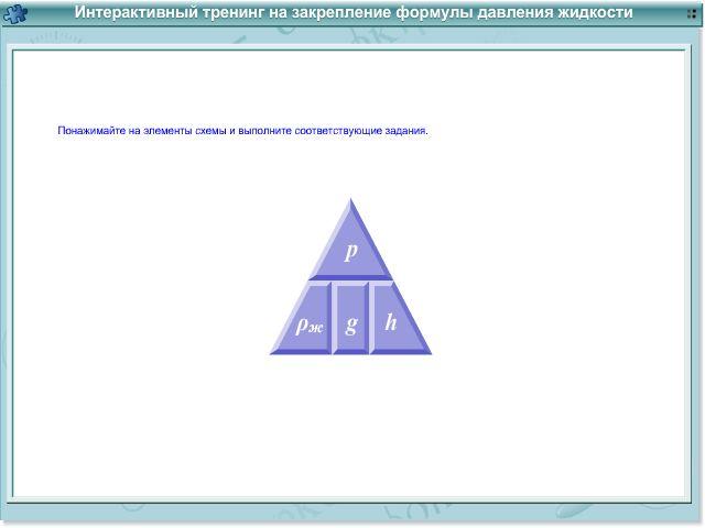 hello_html_57918727.jpg
