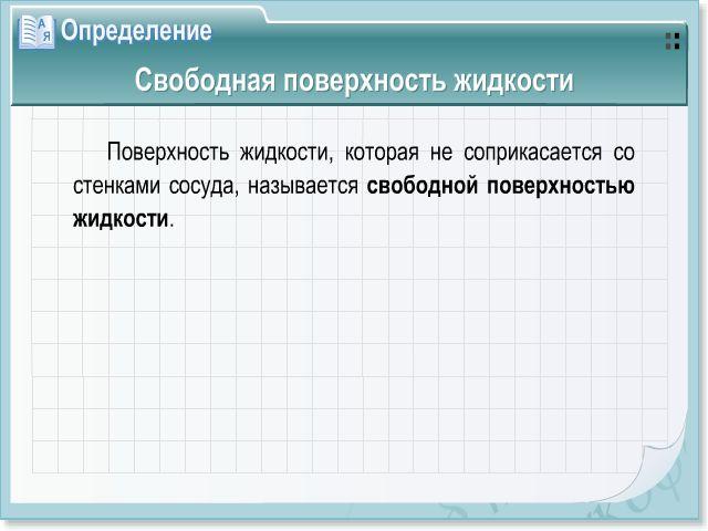 hello_html_m141f814e.jpg