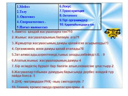hello_html_4b356751.png