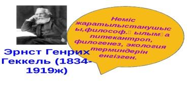 http://fs00.infourok.ru/images/doc/270/275658/img11.jpg