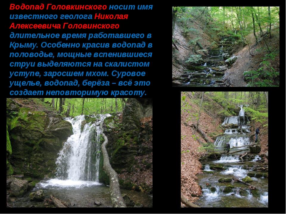 moshnaya-devichya-struya-muzhik-poprosil-emu-podrochit-lyubitelskoe