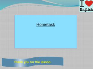 Hometask Thank you for the lesson.