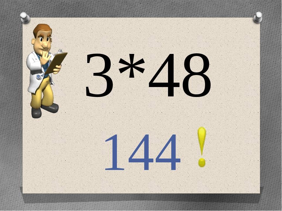 3*48 144