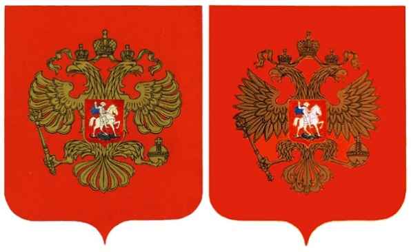 Описание: http://sovet.geraldika.ru/images/uh/uhrfst.jpg