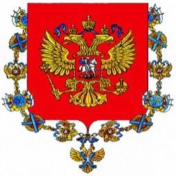Описание: http://sovet.geraldika.ru/images/uh/uhrfsav.jpg