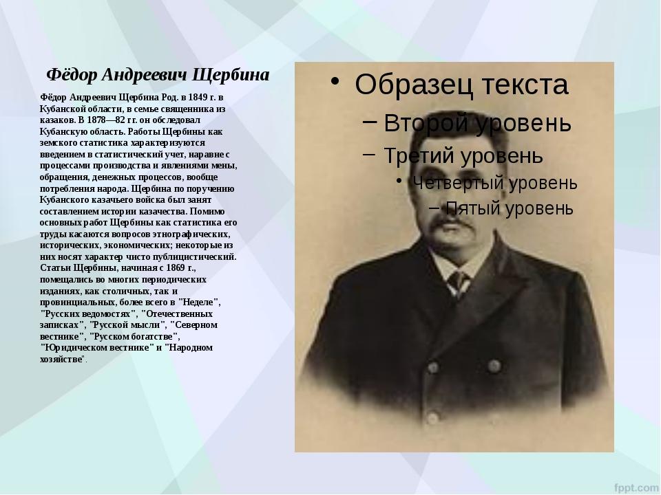 Валяев сергей васильевич судья фото