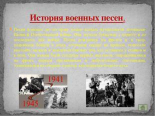 Песня на стихи Расула Гамзатова в переводе на русский язык Наума Гребнева. Ко