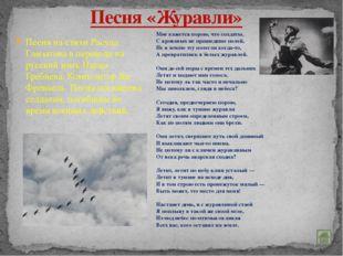 Слова «Священной войны», написанные В. Лебедевым-Кумачом, были опубликованы с
