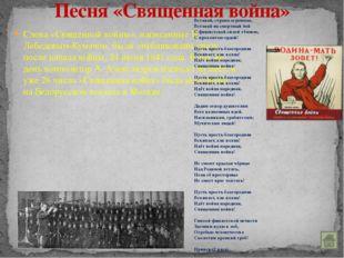 Советская песня на стихи поэта Константина Ваншенкина и музыку композитора Эд
