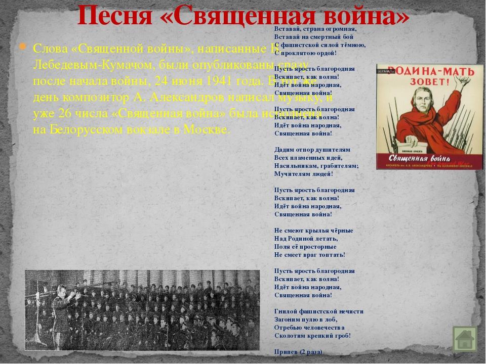Советская песня на стихи поэта Константина Ваншенкина и музыку композитора Эд...