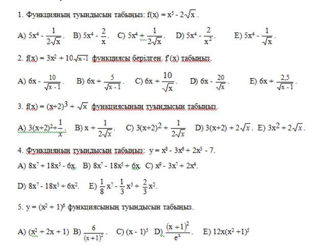 Бағалау Оқушыны бағалау парағы Р/с Оқушының аты Математикалық диктант №213,2...