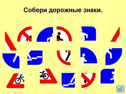 C:\Users\Домашний\Desktop\10.jpg