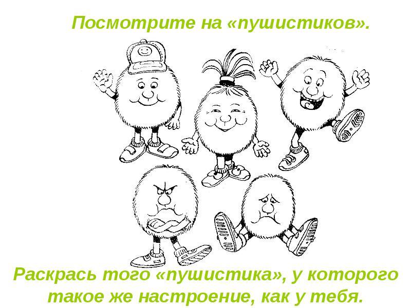 http://lib.exdat.com/tw_files2/urls_10/21/d-20655/img9.jpg